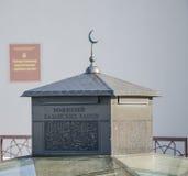 Das Mausoleum von Kasan-khans lizenzfreie stockfotos