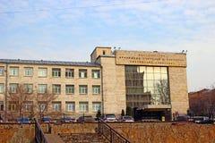 Das Ministerium von natürlichen Ressourcen und Ökologie des russischen FEDs Stockbilder