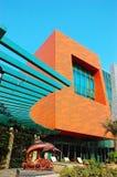 Das moderne Gebäude Lizenzfreies Stockfoto