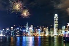 Das moderne Gebäude der Hong Kong-Finanzmitte Lizenzfreie Stockfotografie