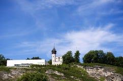 Das moderne Museum von Salzburg Lizenzfreie Stockbilder