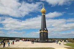 Das Monument auf der Rayevskys-Redoute Lizenzfreies Stockfoto