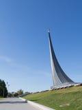 Das Monument an der Gasse von Kosmonauten Stockfotografie