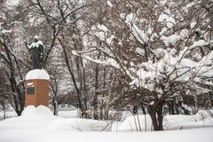 Das Monument des einzigen weiblichen Premierministers von Indien Indira Gandhi in Moskau, Russland Lizenzfreies Stockbild