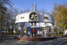 Das Monument und die Plakette nennt die ewige Flamme in Slavyansk an Stockfotografie