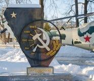 Das Monument zu den Heimatfrontarbeitskräften stockbilder
