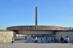 Das Monument zu den 900 Tagen der Blockade während der Feier Stockbilder