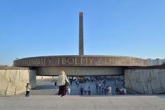 Das Monument zu den 900 Tagen der Blockade während der Feier Lizenzfreie Stockfotografie