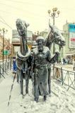 Das Monument zu Pferdetram konka in St Petersburg Lizenzfreies Stockfoto