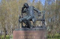 Das Monument zu A S Sonniger Pushkin Maifeiertag Tsarskoye Selo Stockfotografie