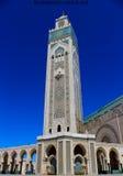Das moque Hassan 2 lizenzfreie stockbilder