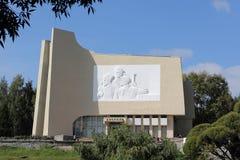 Das Museumsdiorama in der Stadt von Kirow stockbilder