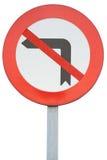 Das nach links abbiegende Verkehrsschild wird lokalisierte auf weißem Hintergrund verboten lizenzfreies stockbild