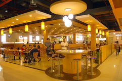 Das Nahrungsmittelgericht am Johor Prämien-Anschluss Lizenzfreies Stockbild