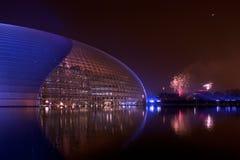Das Nationaltheater in der Nacht Lizenzfreies Stockfoto