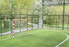 Das offene Gebiet für Sporttätigkeiten Lizenzfreie Stockfotos