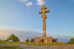 "Das Okolchitsa-Spitze †""Nationalpark von Hristo Botev, Bulgarien Stockfotografie"