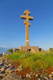 "Das Okolchitsa-Spitze †""Nationalpark von Hristo Botev, Bulgarien Lizenzfreie Stockfotos"