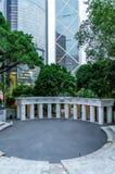 Das olympische Quadrat in Hong Kong Park, Hong Kong, China Stockfotos