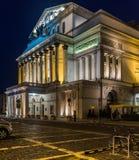 Das Opernhaus Lizenzfreies Stockbild