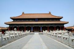Das Palast-Museum Lizenzfreies Stockfoto