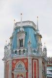 Das Palast-Museum in Tsaritsyno-Park in Moskau Stockbilder