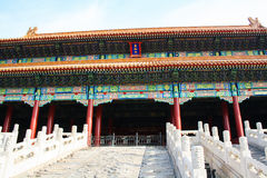 Das Palasttor Stockbild