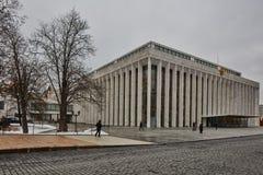 Das parilament der Russischen Föderation beim Kreml Lizenzfreie Stockfotografie