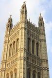 Das Parlament ragen hoch Stockfotografie