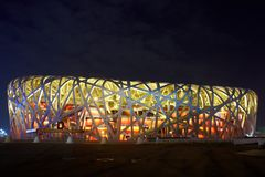 Das Peking-nationale Stadion (das Nest des Vogels) Stockfotos