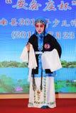 Das Peking-Opernleistung der Kinder auf dem Stadium Lizenzfreie Stockfotos