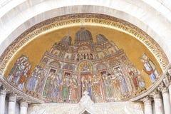 Das Portal von St. Alipio auf der des St Mark Kathedrale lizenzfreies stockfoto