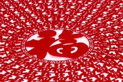 Das rote f Wort des Hintergrundes Stockfotografie