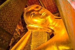 Das schönste Buddha-Bild Stockfotos