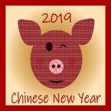 Das Schwein, Symbol des chinesischen neuen Jahres 2019 lizenzfreie abbildung