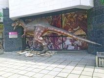 Das Spinosaurus Lizenzfreies Stockfoto