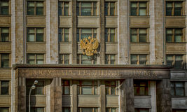 Das Stadt-Wort in Moskau Stockfotografie