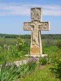 Das Steinkreuz. Lizenzfreie Stockbilder