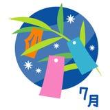 Das Stern-Festival, traditionelles Ereignis ` tanabata `, Juli auf japanisch lizenzfreie abbildung