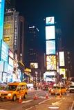 Das Straßenleben quadrieren manchmal in New York, USA Stockfotografie