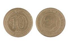 Das Türkische 10 Kurus-Münze Stockfotografie