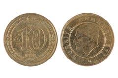 Das Türkische 10 Kurus-Münze Lizenzfreies Stockbild