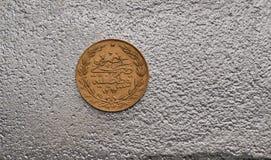 Das Türkische Kurush Gold Coin auf Silber Stockbilder