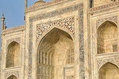 Das Taj Mahal Lizenzfreie Stockbilder