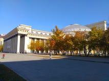 Das Theater der Oper und des Balletts in Nowosibirsk Stockbilder