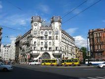 Das Theater genannt nach Andrei Mironov, St Petersburg Lizenzfreie Stockbilder