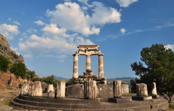 Das Tholos am Schongebiet von Athene Pronaia Stockfotografie