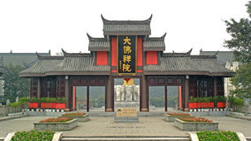 Das Tor buddhistischen Tempels Leshan-Riese-Buddhas Stockbilder