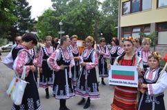Das traditionelle bulgarische Kostüm Stockfotos