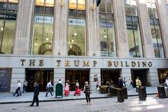 Das Trumpf-Gebäude Lizenzfreies Stockbild